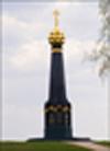Стелла на Бородинском поле